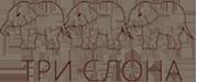 Три слона - Японские зонты оптом